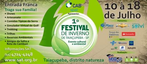 Convite - Rota do Cambuci - Julho 2010